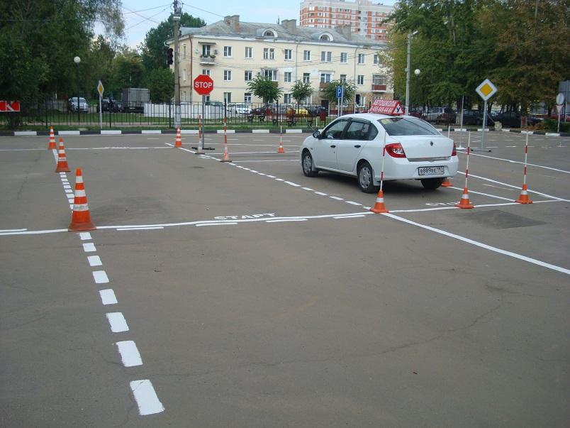 Автошкола ОЧУ ДПО