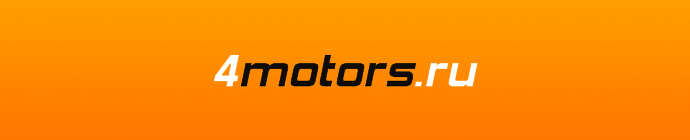 4motors.ru himki