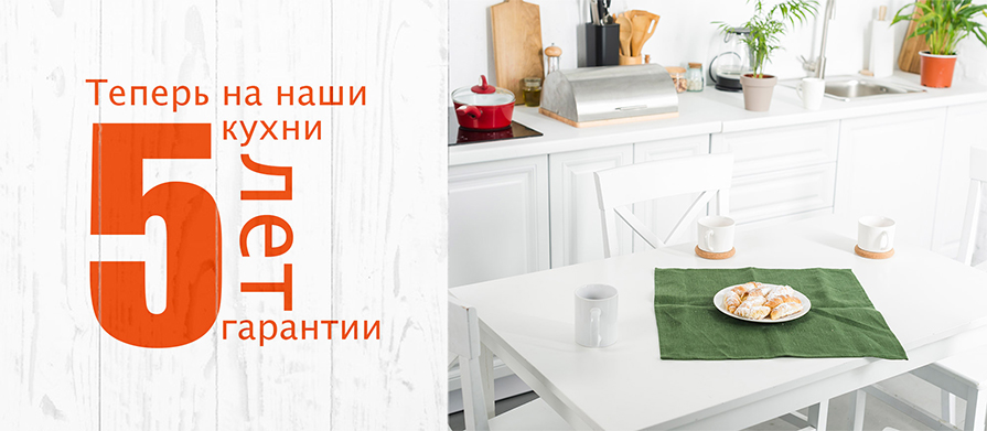Мебель из Белоруссии serpuhov