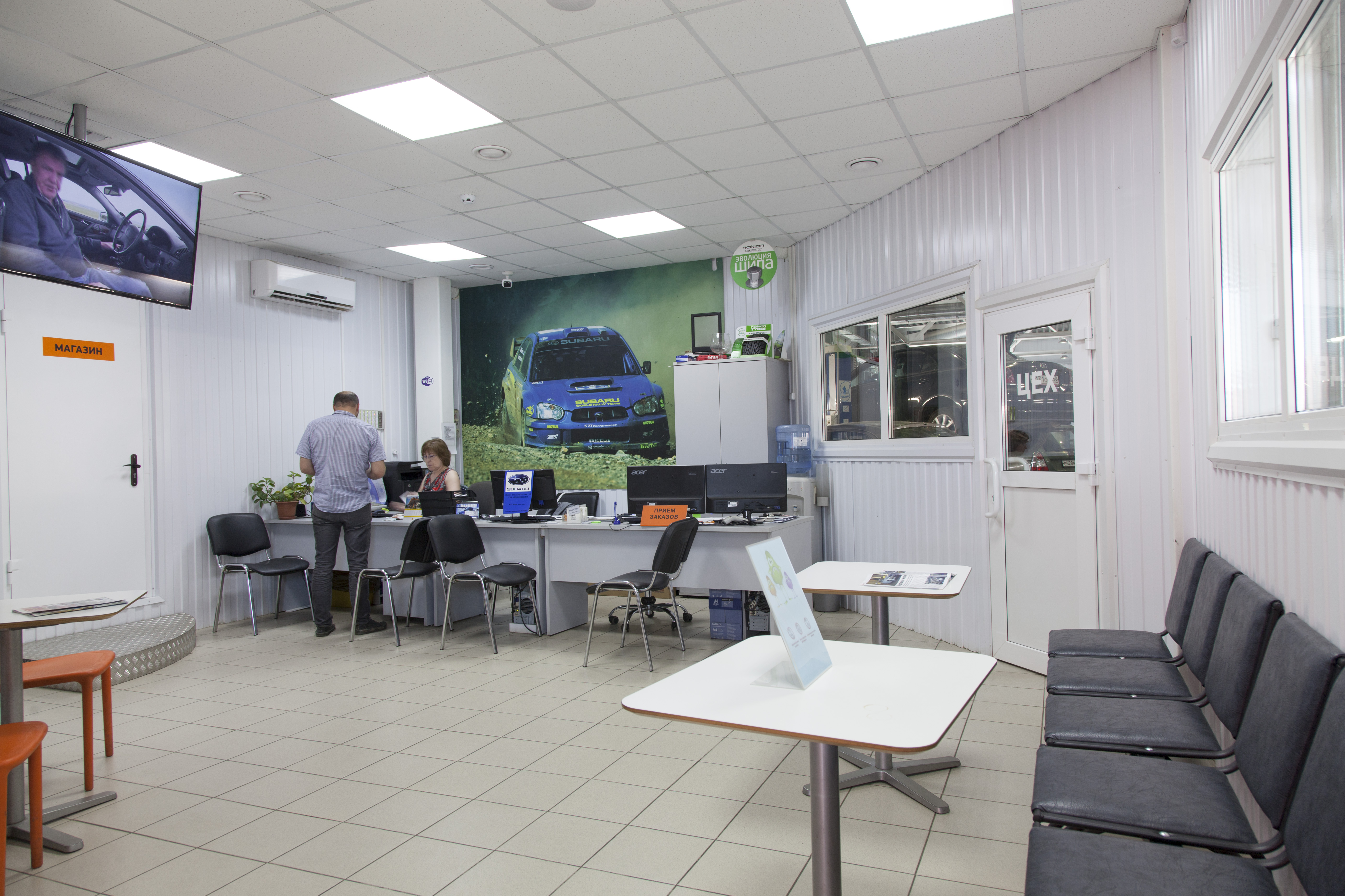 Автотехцентр  Колесо dubna