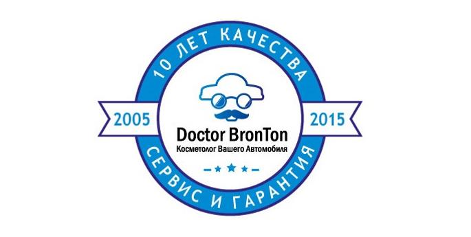 Doctor BronTon serpuhov