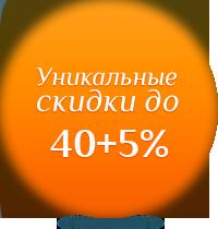 Диал-мастер - Dial-master ivanteevka