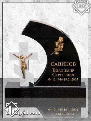 Гранитная мастерская в Егорьевске - Град-Экс stupino