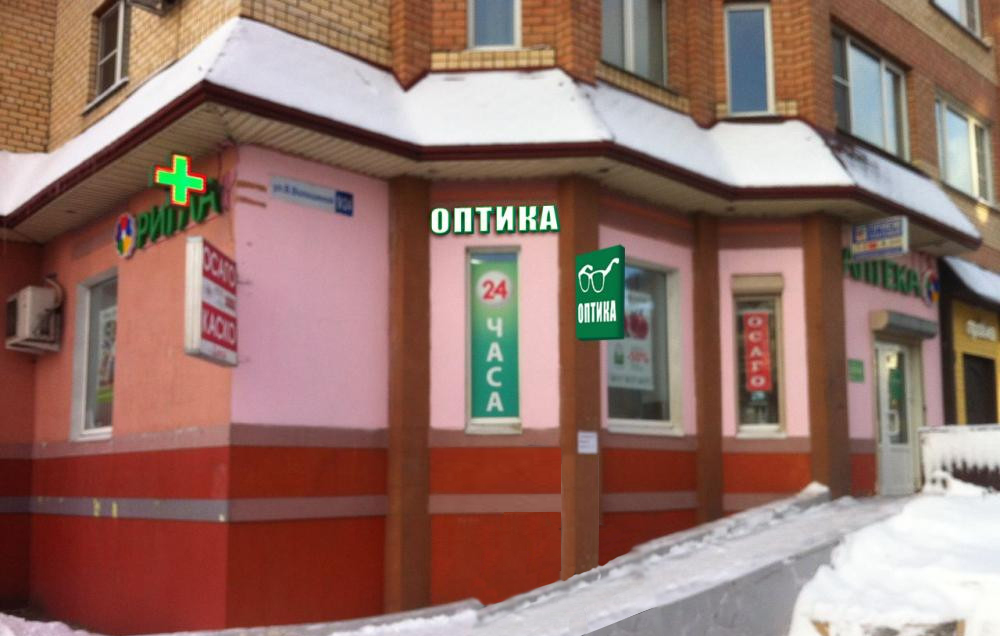 Салон оптики mitishi