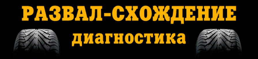 Техосмотр++ mitishi
