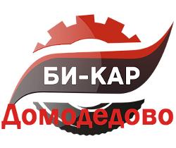 B-car (Домодедово) domodedovo