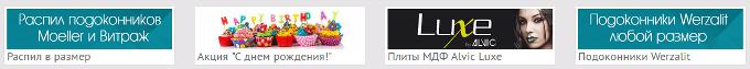 ТБМ-Маркет (Подольск) podolsk