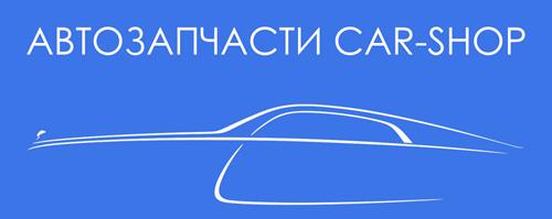 CAR-SHOP podolsk