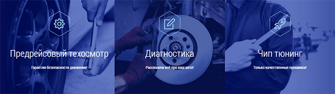 AVTO-BRAND Сервис krasnogorsk