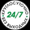 Автоприют klimovsk