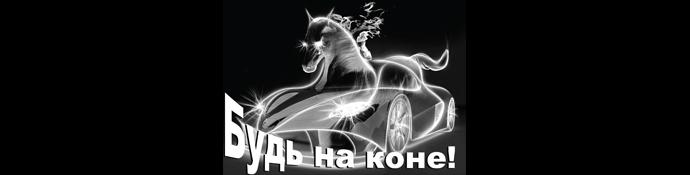 Автозапчасти zheleznodorozhniy