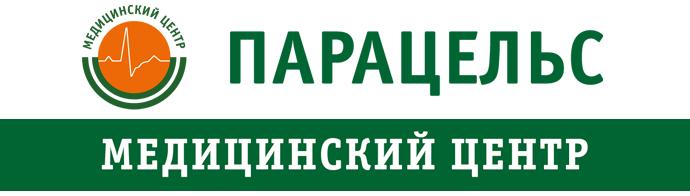 Парацельс ivanteevka