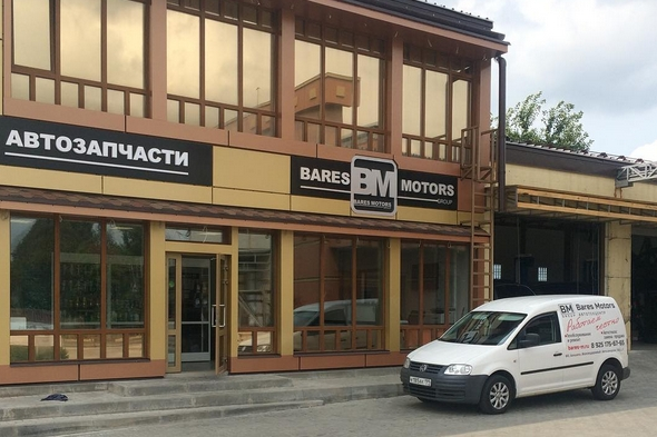 Bares-M zheleznodorozhniy