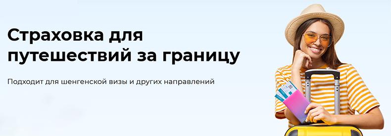 ВСК страховой дом podolsk