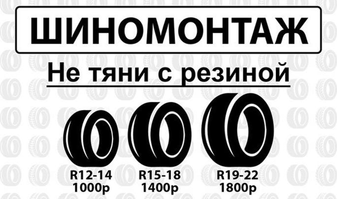 50 RUS Автосервис klimovsk