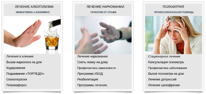 Наркологическая клиника КОРСАКОВ mitishi
