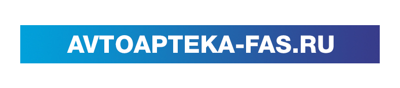 Автоаптека aprelevka