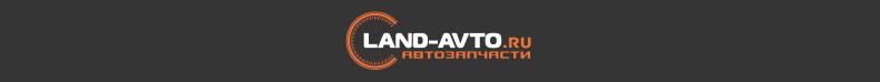 LAND-AVTO podolsk