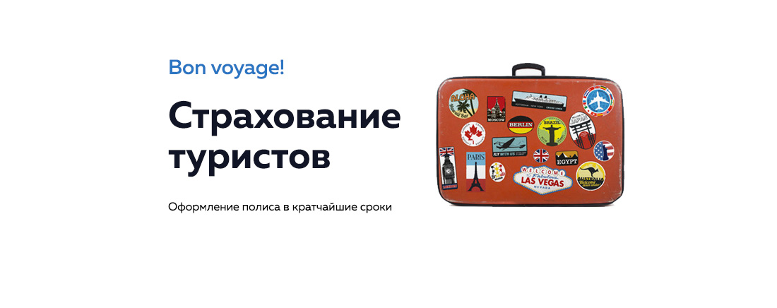 С-Полюс Подольск podolsk
