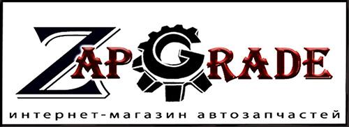 Автозапчасти ZapGrade zheleznodorozhniy