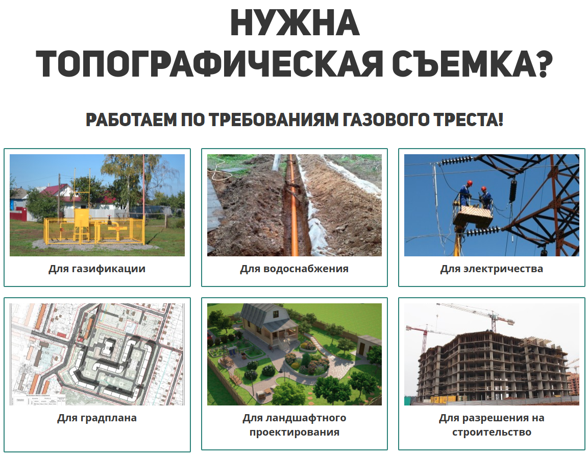 Астон shelkovo