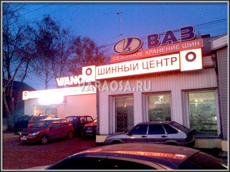 Folmagaut.ru - интернет-магазин ООО «Мир Авто» / АВТОСЕРВИС lyuberci