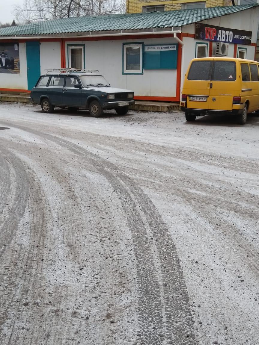 Автосервис в Чехове