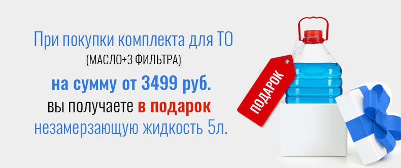 Автозапчасти Avtoplane.ru mitishi
