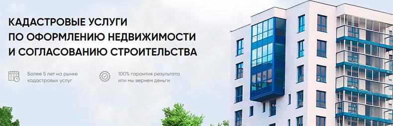 Кадастровый инженер Ланкис Михаил Александрович staraya-kupavna