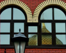 Аттик окна odincovo