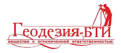 Геодезист-БТИ sherbinka