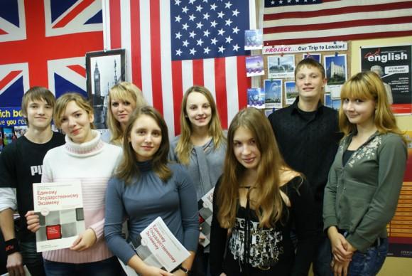 ATLANTIC - центр иностранных языков mitishi