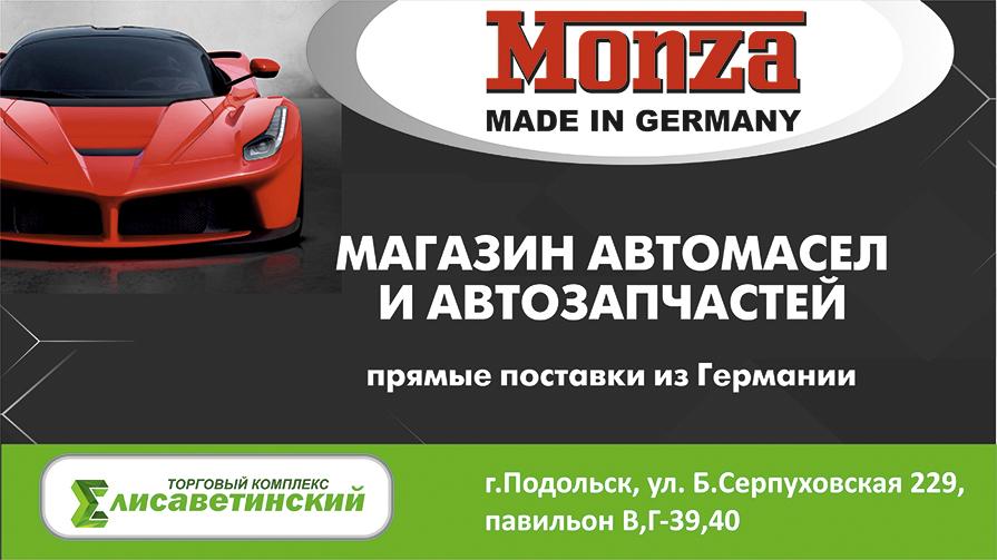 Monza podolsk