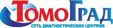 Диагностический центр ТОМОГРАД podolsk