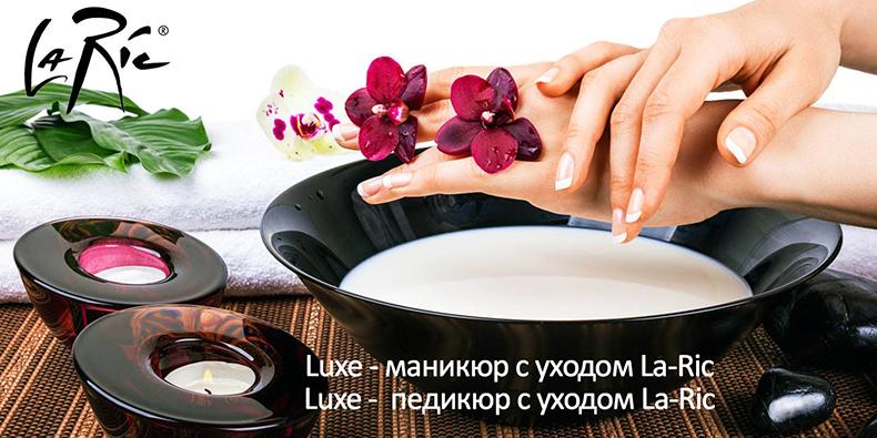 БьютиСпа mitishi