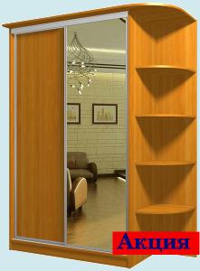 Belford - мебель на заказ, кухни, подольск - телефон, адрес,.