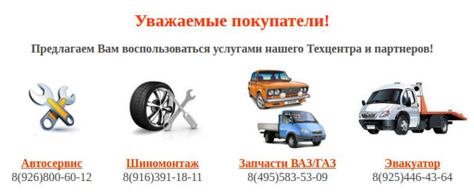 Partsbay mitishi